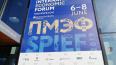 В Пушкинском районе Петербурга построят консультативно-д...