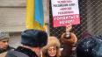 День пикетов: в центре Петербурга призывали помириться ...