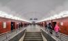 """Вестибюль станции """"Маяковская"""" отремонтируют за 375 млн рублей"""