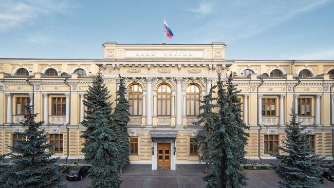 Международные резервы России за неделю выросли на $3,3 млрд