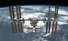 Космонавт Борисенко рассказал, что его побудило поучаствовать в программе Илона Маска