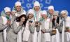 Олимпиада в Пхенчхане 2018: расписание соревнований на 13 февраля