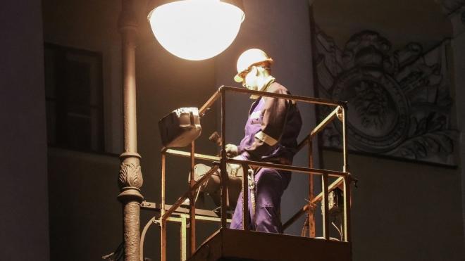 В Петербурге за 3 месяца привели в порядок более 16 тысяч уличных фонарей