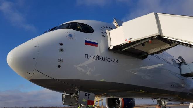 В Петербург прибудет рейс с туристами из Индии и Вьетнама