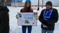"""Фанаты Кокорина провели рождественскую акцию у """"Газпром-..."""