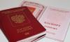 В Петербурге ночью задержали нервную женщину с двумя паспортами