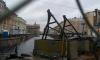 Банковский мост частично демонтировали для реставрации