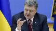 Порошенко пригрозил Кремлю усилением антироссийских ...