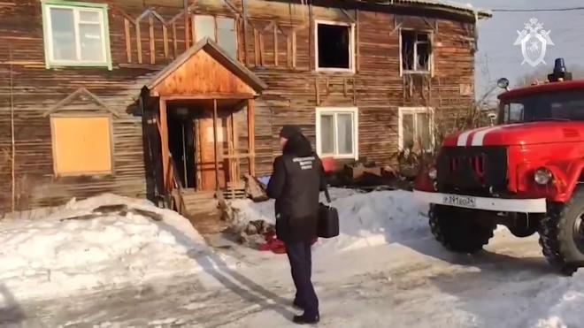 Глава горхозяйства Лесосибирска задержан по делу о гибели детей при пожаре