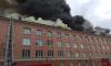 В горящембизнес-центре наВасильевском острове обрушилась кровля