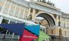 В Петербурге стартовал седьмой Международный культурный форум