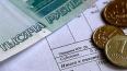 Цены на коммунальные услуги подскочат летом 2014