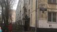На Ленинском проспекте загорелась квартира в жилом доме