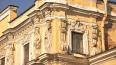 В Ленобласти предлагают реставрацию в обмен на налоговые ...