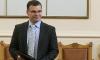 Новым ректором РЭШ стал экс-министр финансов Болгарии