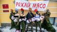 В Петербурге феминистки вышли на праздничную акцию ...