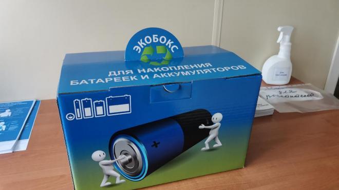Жители Первомайского поселения могут сдать батарейки и аккумуляторы для сохранения экологии
