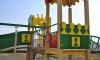В Тихвине ребенок получил тяжелые травмы при падении с горки