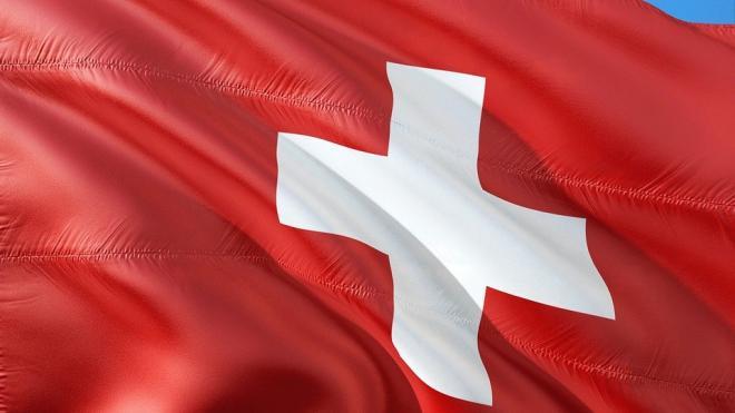 Швейцария исключила Россию из списка стран для обязательного карантина