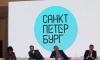 Экс-вице-губернатор Албин недоволен новым метабрендом Петербурга