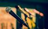 Администрация Рощино приглашает на публичные слушания