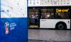 Автобусы-шаттлы перевезли более 20 тысяч болельщиков  день матча Бразилия - Коста-Рика
