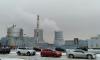 Новый энергоблок Ленинградской АЭС-2 начал полноценную работу