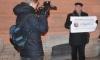 Разгневанные петербуржцы пикетируют консульство Турции