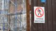На стройке в Невском районе Петербурга разбился рабочий