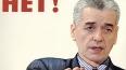 Онищенко: Мы не вводили запрет на ввоз ягод из Европы