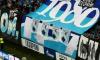 Петербургская полиция усилит контроль за футбольными болельщиками