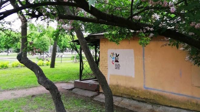 Уличный художник Loketski представил новую работу