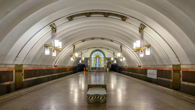 """Станцию метро """"Лиговский проспект"""" закрыли"""