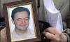 СК: в смерти Магнитского в СИЗО виновных нет