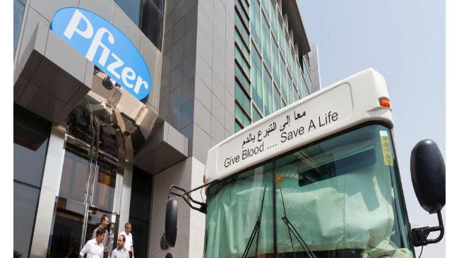 Фармацевтический концерн Pfizer снова подозревают в даче взяток