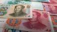 Эксперт оценил возможности юаня вытеснить доллар