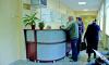 В Приморском районе открылся Центр амбулаторной онкологической помощи