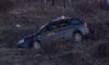 Тело таксиста Максима Гурьева с 8 ножевыми ранениями нашли у дома на Привокзальной