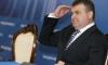 Сердюков получил должность в госкорпорации
