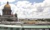 Виталий Мутко получил новую должность в Санкт-Петербурге