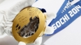 8 спортсменов из Петербурга поедут на Олимпиаду в Сочи
