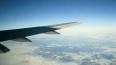 На корпусе лайнера компании EgyptAir обнаружено страшное ...