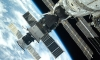 Российские ученые бьют тревогу: космическая радиация разрушает обшивку МКС