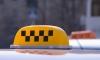 На Приморском шоссе такси попало в аварию, водитель разбил голову о руль