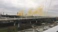 Жители проспекта Стачек жалуются на оранжевый дым ...