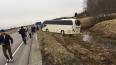 На Таллинской трассе под Петербургом автобус с туристами ...