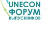 Форум выпускников СПбГЭУ