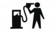 """Вместо бензина - керосин. Россия испытывает """"топливный ..."""