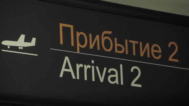 Названы даты трех вывозных рейсов из Турции в Петербург