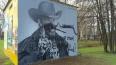 Вандалы изуродовали новое граффити с Чаком Норрисом ...